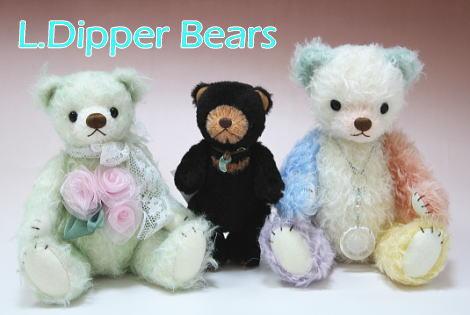 L.Dipper Bearsさま1