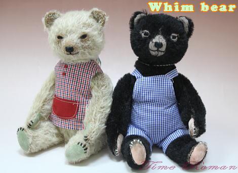 Whim bearさん1