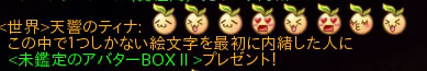 0001_201409190720524b1.jpg