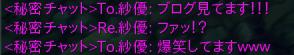 0002_201408080903490d8.jpg