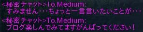0003_20140822080257505.jpg