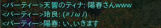 0011_201408110751189f4.jpg