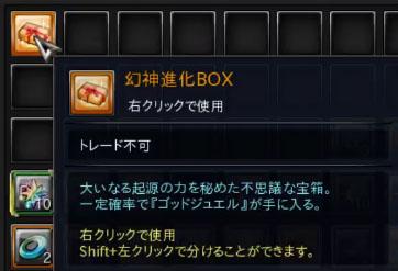 201407080000.jpg