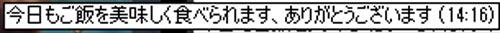 201407080006.jpg