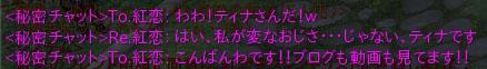 応援_01