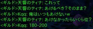 snapshot_20140713_06025012.jpg