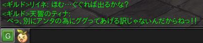 snapshot_20140717_084819.jpg