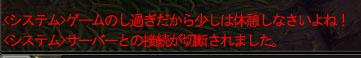 snapshot_20140717_122027.jpg