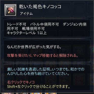 snapshot_20140719_050930.jpg