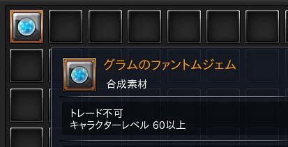snapshot_20140721_015726.jpg