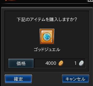 snapshot_20140724_000654.jpg