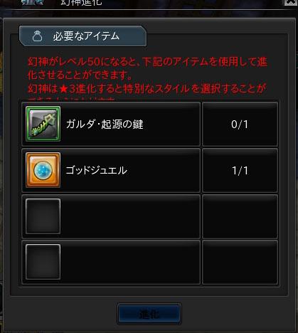 snapshot_20140724_001816.jpg