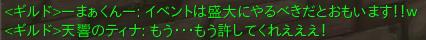 snapshot_20140803_223236.jpg