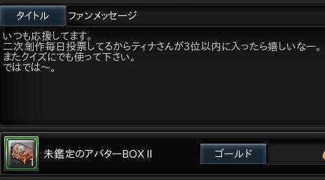 snapshot_20140918_081910.jpg