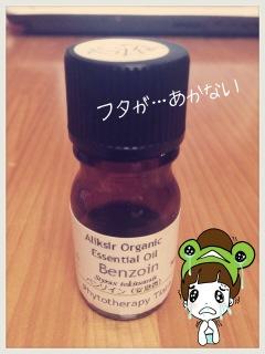精油瓶-001