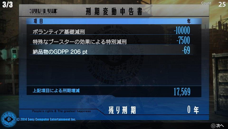 2014-07-12-035016.jpg