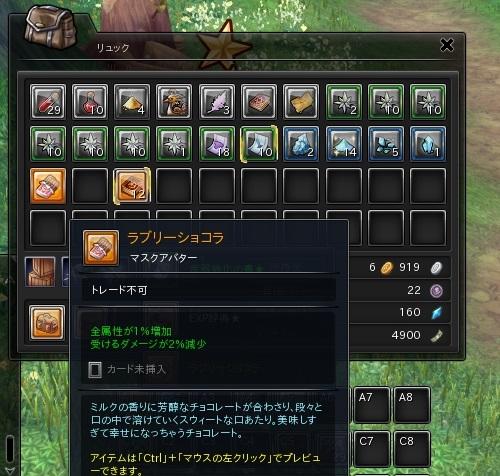 snapshot_20140303_070549.jpg