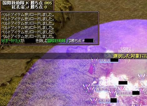G0322先制