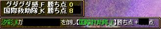 GV0530先制