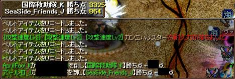 GV0627中盤