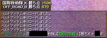 GV0719序盤