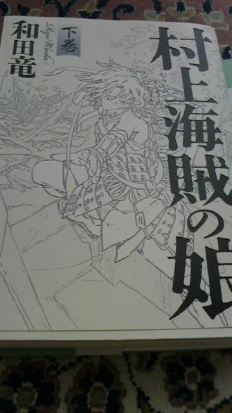 譚台ク頑オキ雉翫・螽假シ胆convert_20140818220001
