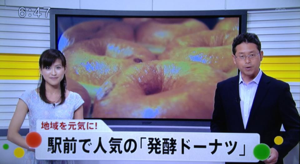 abn長野朝日放送「abnステーション」