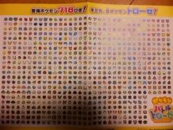 SH3E1477s.jpg