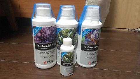 添加剤20140614