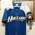 We love Hokkaido シリーズ1