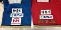 We love Hokkaido シリーズ6
