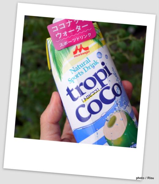 ココナッツウォーターtropiCoCo(トロピココ)