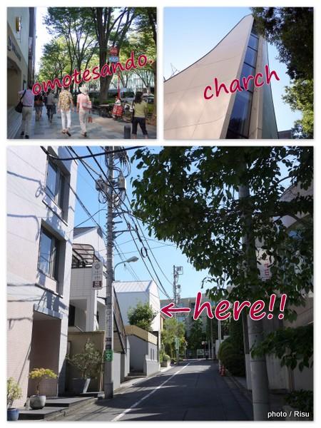 GLACIEL:グラッシェル表参道店