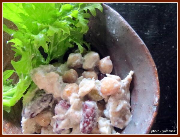 黒いサイビー元気レシピ!豆サラダ