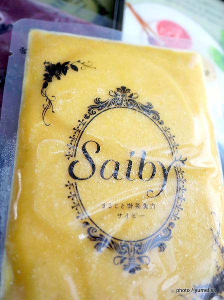 Saiby(サイビー)レシピ
