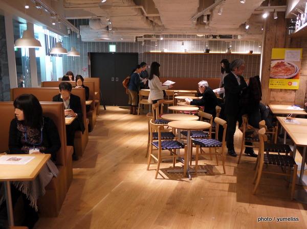 Café & MealMUJI 渋谷西武