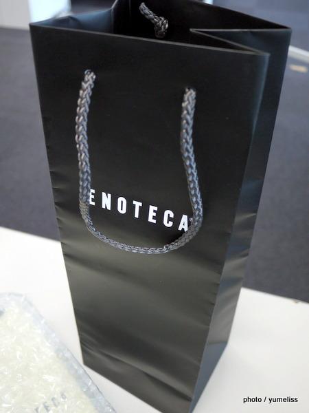 ENOTECA(エノテカ)ワイン