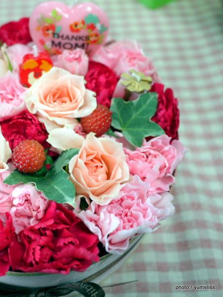 日比谷花壇 ケーキのようなフラワーアレンジメント
