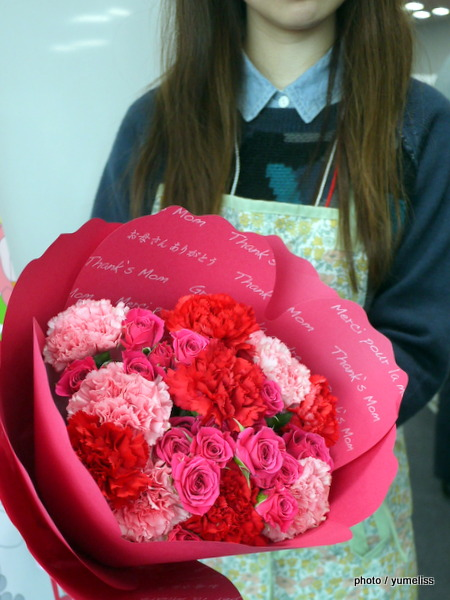 日比谷花壇「母の日フラワーギフト」花束