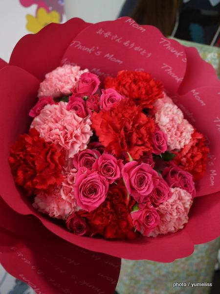 日比谷花壇 花束「ペタロ・カーネーション フレーズ」