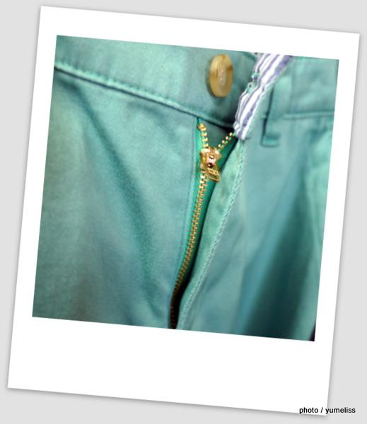 ベルメゾン「ゆる美パンツ」