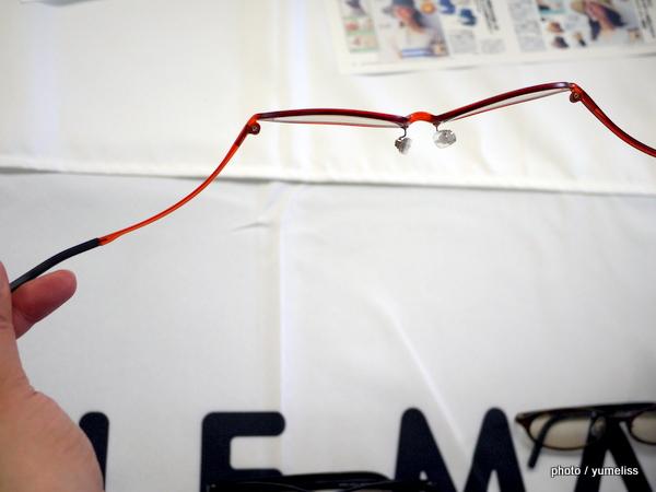 ベルメゾン「ウルテム素材の軽量メラニンレンズサングラス」