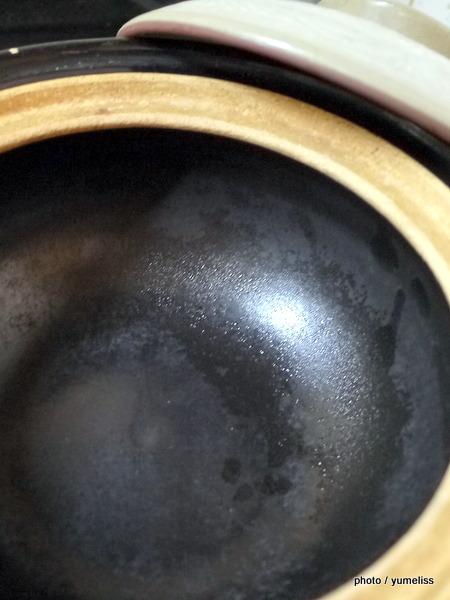 ジョイクックミニ調理「筍ご飯」