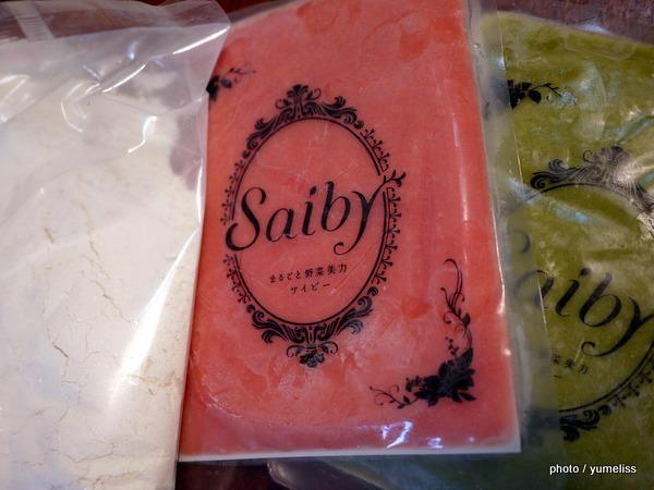 冷凍スムージー「Saiby(サイビー)」を使った蒸しケーキ