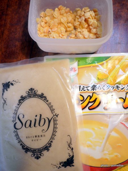 白系サイビーを使ったお芋と豆の具だくさんスープ
