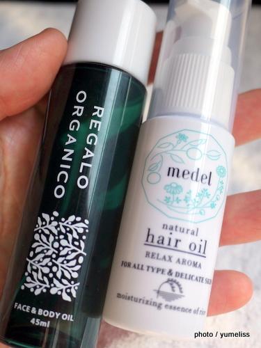 シンシアガーデン「medel hair oilメデルヘアオイル」