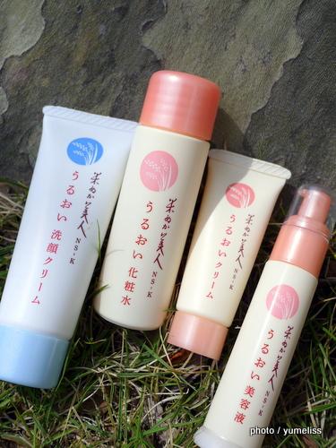 日本盛 米ぬか美人NS-K「うるおい化粧品」