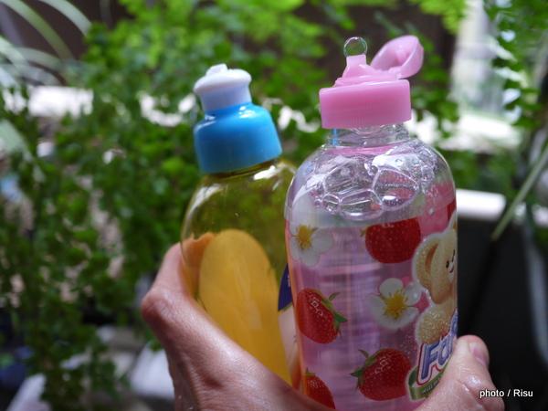 4種の香りから選べるマルチポット付ファーファ洗剤・柔軟剤セット