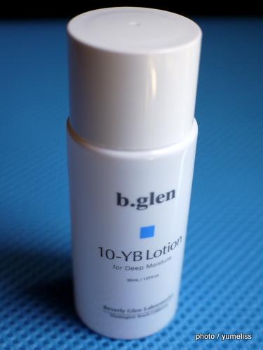 b.glen(ビーグレン)毛穴ケアプログラム