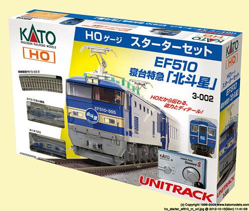 RAIL-10173.jpg